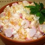 Салат по-королевски рецепт