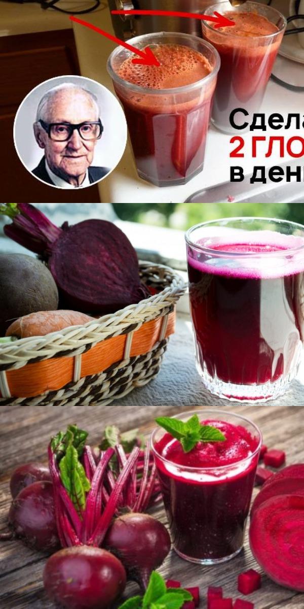 Напиток Рудольфа Бройса как убить все вредные клетки и микроорганизмы за 6 недель.