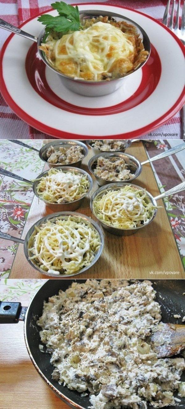 Жюльен с курицей и грибами готовлю всего за 20 минут! Удачный рецепт. Советую.