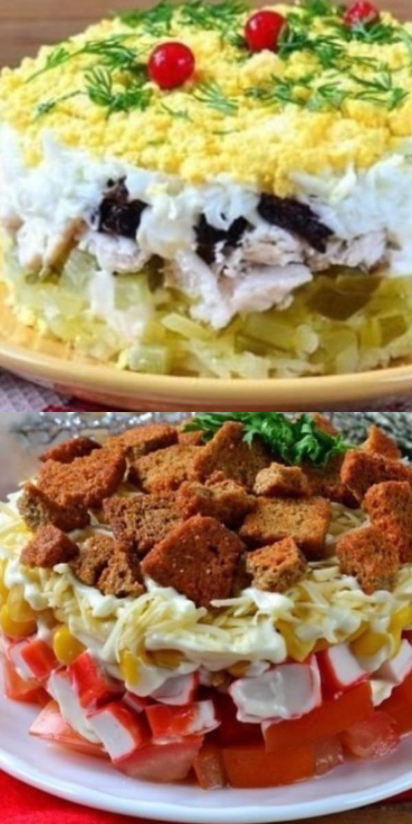 Очень простые рецепты вкусных и полезных салатов к празднику и на каждый день