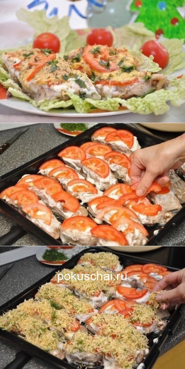 Рыбка с сыром и помидорами! Это блюдо на расхват! Пробуйте обязательно — станет главной фишкой Вашего стола!