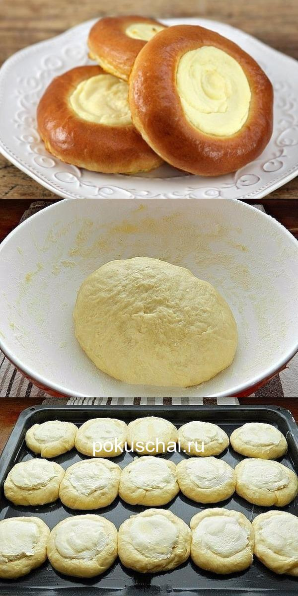 По этому рецепту творожные ватрушки получаются очень вкусными, пышными и ароматными.