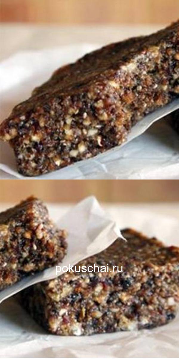 Простой и полезный десерт из гречки, который разжижает кровь, повышает гемоглобин, очищает сосуды от холестерина