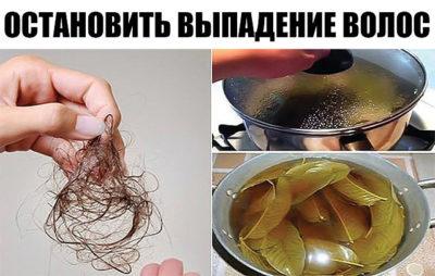 Остановить выпадение волос помогут эти 2 ингредиента