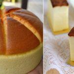 ЯПОНСКИЙ ХЛОПКОВЫЙ БИСКВИТ. Нежный, пышный, мягкий и пушистый «бисквитный» пирог, который не зря называют хлопковым — настоящее удовольствие для гурманов!