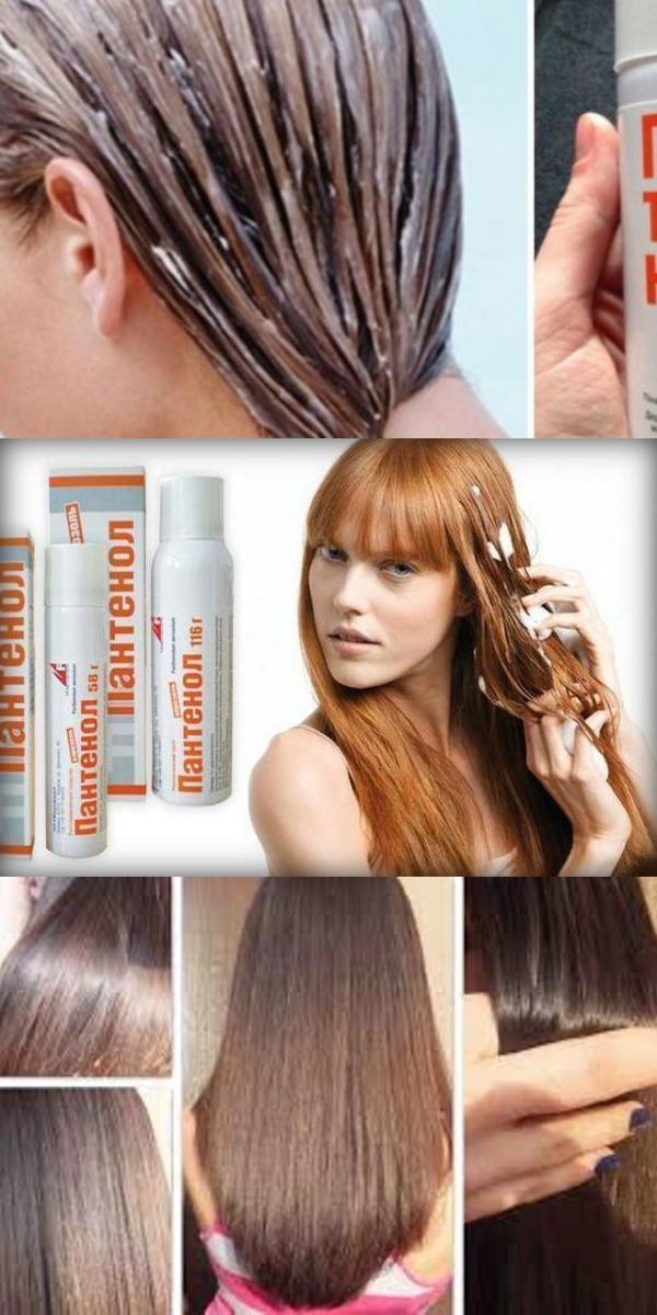Для тела от ожогов и шелковистой шевелюры восстановить волосы поможет Пантенол