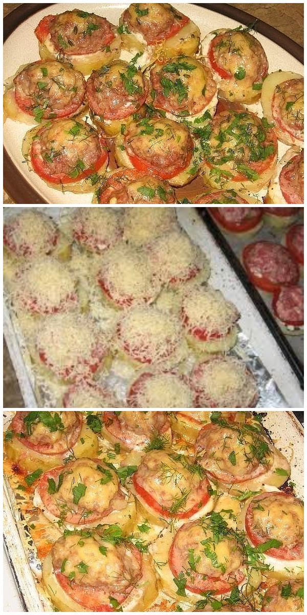Картофель, запеченный с грибами и помидорами: ПРОСТЕЙШЕЕ БЛЮДО НА ЛЮБОЙ ВКУС И КОШЕЛЕК