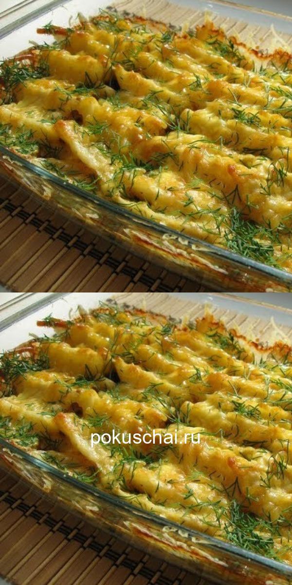 kartofeli po korolevski1