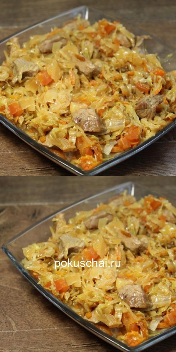 Как раз сезон! Самый удачный рецепт приготовления пикантнейшой капусты в горшочках!