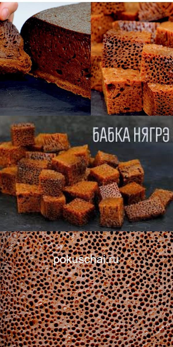 Завораживающий молдавский десерт, который никого не оставит равнодушным