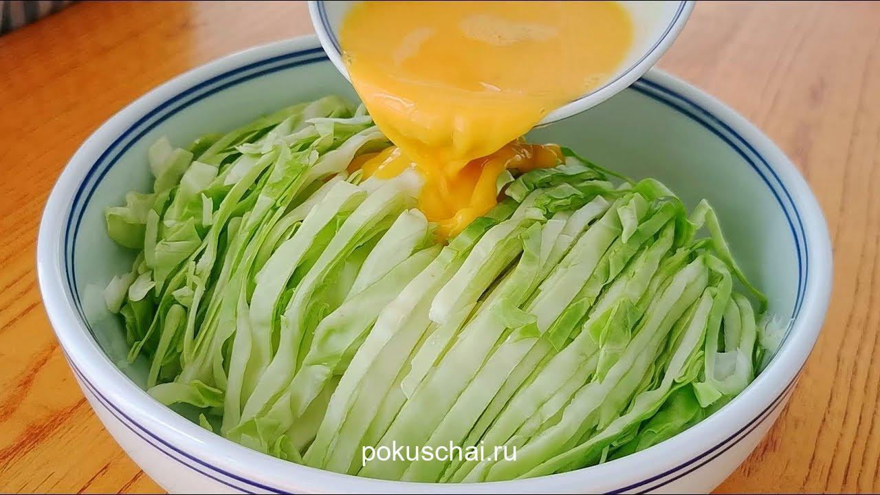 Необычный, но очень аппетитный рецепт из обычной капусты